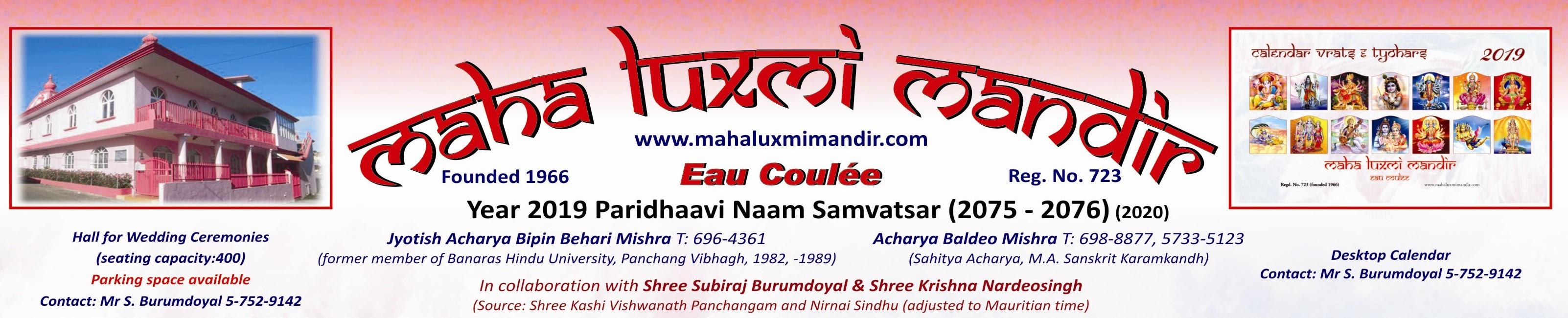 Hindu Desktop Calendar | Maha Luxmi Mandir, Eau-Coulee